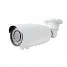 1080P Resolution, 4-in-1 (AHD, HD-TVI, HD-CVI, and Analog) Varifocal IR Bullet Camera (White)